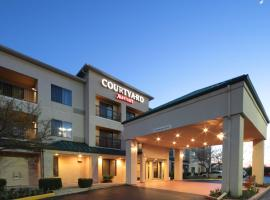 Courtyard by Marriott Dayton North, Dayton