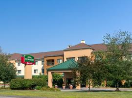 Courtyard by Marriott Boston Westborough, Westborough