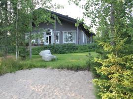 Miiluranta Villas, Haapamäki