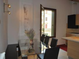 House delle Bele, Vicenza