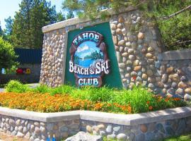 Tahoe Beach and Ski Club, South Lake Tahoe