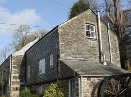 Bissick Old Mill, Mitchell