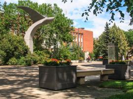 University of Alberta - Accommodation, Edmonton