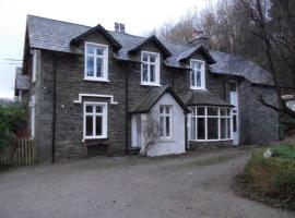 Landing Cottage Guest House, Newby Bridge