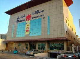 Manazilna Apartments Riyadh, Riyadh