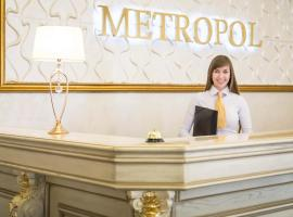 Metropol Hotel, Mogilev