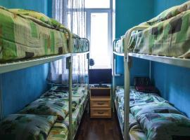 Hostel CCCP Plus, São Petersburgo