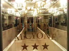فندق ألكيونه