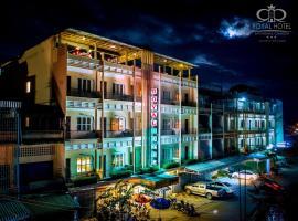 Royal Hotel, Battambang
