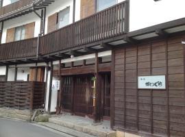 , Miyajima