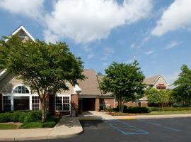 Residence Inn Greenville-Spartanburg Airport, Greenville