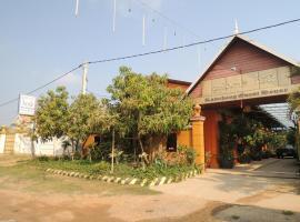 Ramchang Guesthouse, Battambang