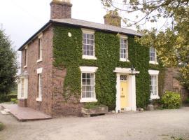 Duken Courtyard Cottage, Bridgnorth