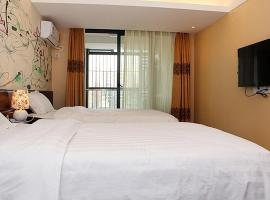 Aohua International Apartment Hotel