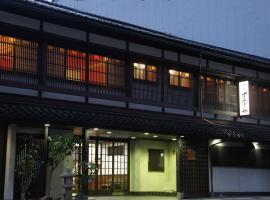 Sumiyoshiya, Kanazawa