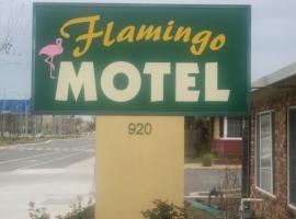 Flamingo Motel, West Sacramento