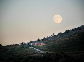 Cortijo Nuevo Alojamiento Rural, Cuevas del Becerro