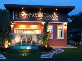 Pirunsin Resort, Nai Yang Beach