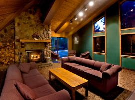 Sierra Lodge, Mammoth Lakes