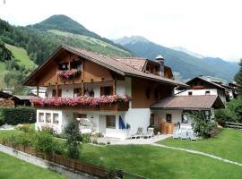 Appartement Wasserer, St. Johann im Ahrntal