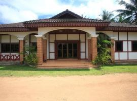 Vansana Nam Nguem Resort, Ban Keun