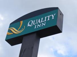 Quality Inn Tigard Portland, Tigard
