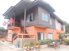 Thavisab Hotel, Champasak