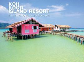 Koh Kood Island Resort, Ko Kood