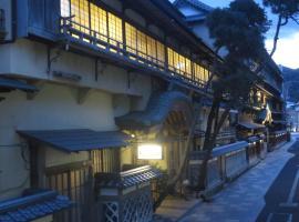 K's House Ito Onsen - Historical Ryokan Hostel, Ito