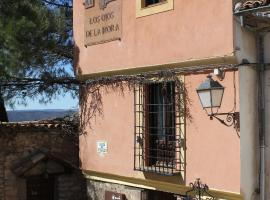 Los Ojos de la Mora Apartamentos Boutique, Cuenca