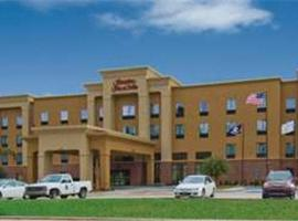 Hampton Inn & Suites Baton Rouge/Port Allen, Port Allen