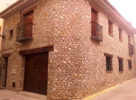 Casa Rural La Font de Morella, San Mateo