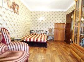 Simferopol Center Apartments, Szimferopol