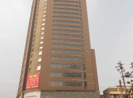 Qin Huang Hotel, Lintong