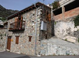 Damianou House, Odhou