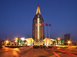 Yaojiang New Century Grand Hotel Zhuji, Zhuji