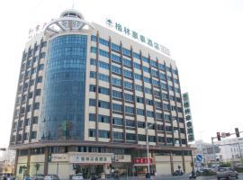 GreenTree Inn Guangdong Shantou Chengjiang Road Business Hotel, Chenghai