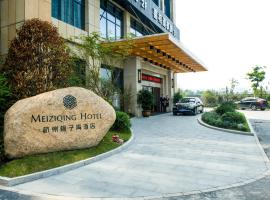 Meiziqing Hotel Hangzhou, Hangzhou