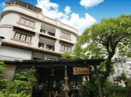 Cucumber Inn Suite, Pattaya South