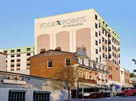 Four Points by Sheraton Kingston, Kingston