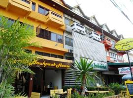 Chiangmai Backpack House