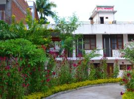 Hotel Harmony, Khajurāho