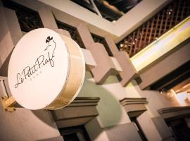 Hotel Le Petit Piaf