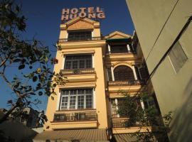 Huong Hotel, Phú Trung