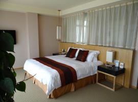 Paradise Xiamen Hotel, Xiamen