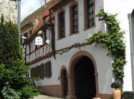 Pfälzer Landhotel Heinrich, 巴特迪克海姆