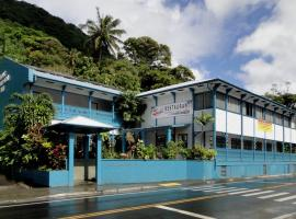 Sadie Thompson Inn, Pago Pago