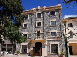 Hotel Balneari de Vallfogona de Riucorb, Vallfogona de Riucorb