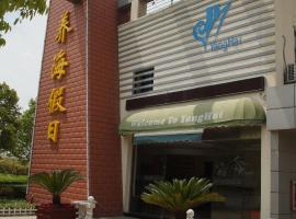 Hengsha Island Yanghai Holiday Hotel, Chongming