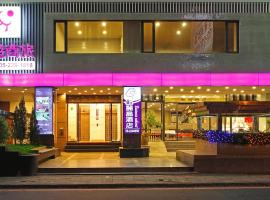 Yoyo Hotel, Chiayi City